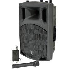QXAV Series Active Speakers with Built-in VHF Receiver
