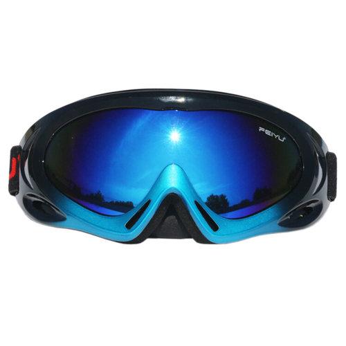 Sports Safety Sunglasses Antifog Eyewear Cycling Driving Skiing Goggles Blue/B