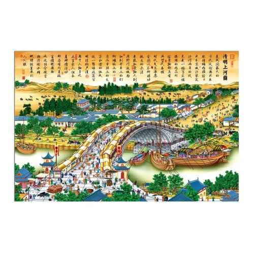 1000 Pieces Jigsaw Puzzle For Adult Brain Exercise Wooden Floor