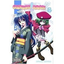 Omamori Himari: Vol 6
