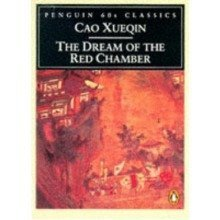 The Dream of the Red Chamber (penguin Classics 60s)