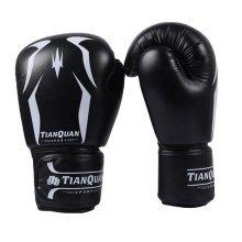 Boxing - Kickboxing Glove Full Finger Gloves -MMA 2 ---- Black