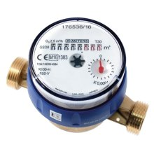 DN15 DN20 Cold Water Meter High Quality Single Jet Flow Counter Check