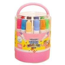 [B] 12 Colors Watercolor Drawing Pens Colored Marker Pens Set for Children
