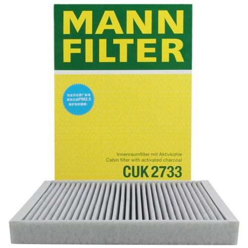 Mann Filter  CUK 2733 Hummel  Cabin Air Filter