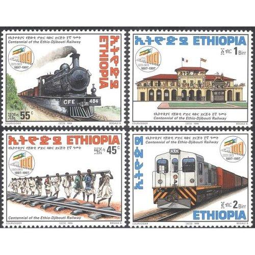 Ethiopia 1998 Trains/ Rail/ Railway/ Steam Engine /Locomotive/ Transport/  Station/ Buildings/ Architecture 4v set (n42824)