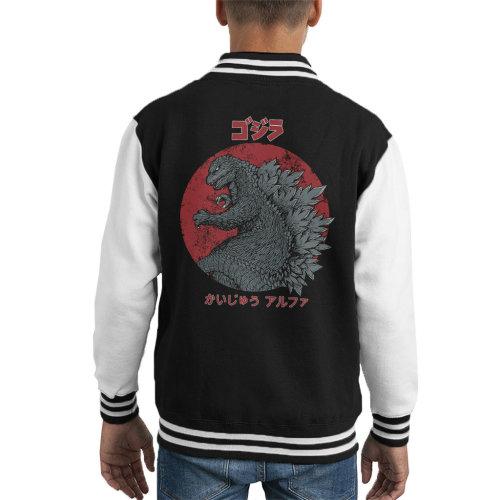Kaiju Alpha Godzilla Kid's Varsity Jacket