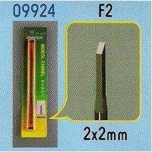 Tru09924 - Trumpeter Tools - Model Chisel - F2