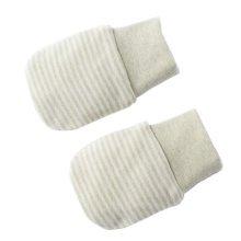 Unisex-Baby Newborn Mittens Soft No Scratch Mittens Baby Gloves, B