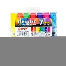 Set of 7 Color Pen Colour Marker Fine Point  Mark Pen Color Set, Colorful NO.12