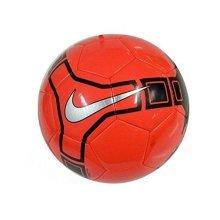 Nike Omni Stitched Football Size 5 Crimson/Black/Silver