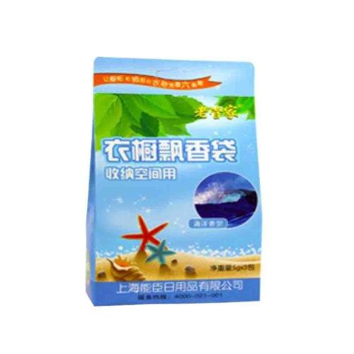 3PCS Ocean Air Purifying Bags Help Sleep Mildew Deodorizer Odor Eliminator